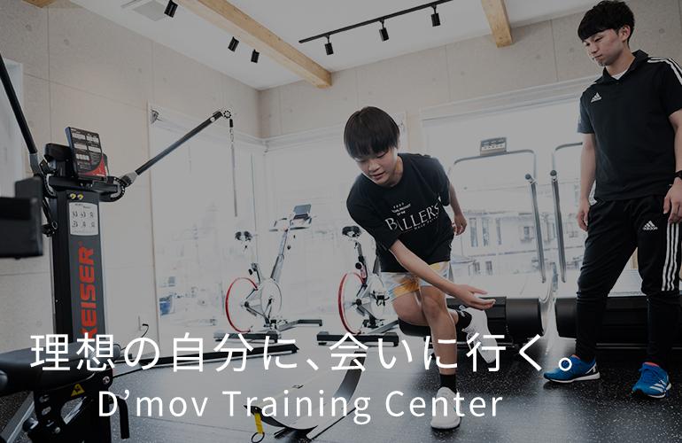 - 地域の皆様のために、私たちができること- 今、ここ福島で新たな挑戦が始まる。New Open / 9⽉1⽇