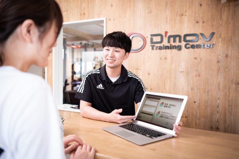 福島市でトレーニング施設の利用体験はD'movへ