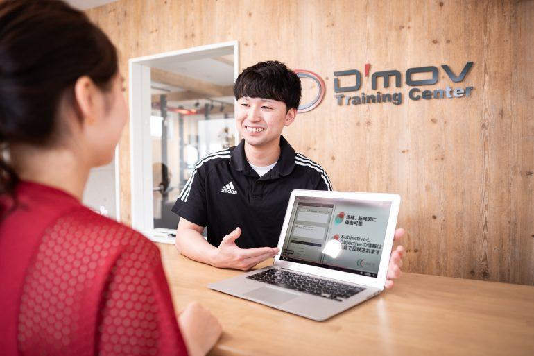福島市でピラティスならD'mov Training Center(ディームーブトレーニングセンター)